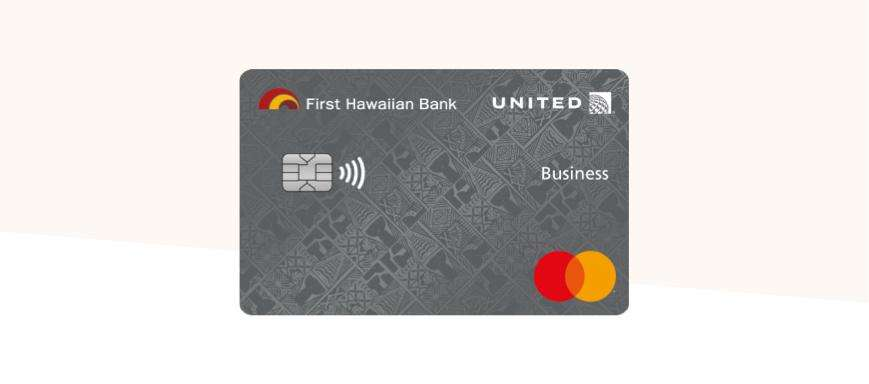 United MileagePlus Business credit card